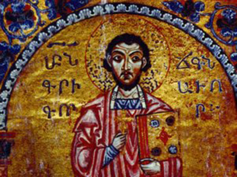 St. Gregory of Narek