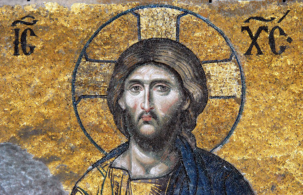 Christology 101: What Is the Hypostatic Union?