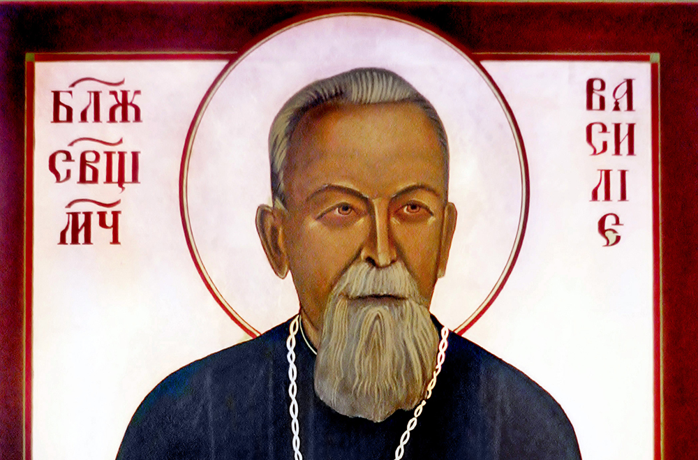 Blessed Vasyl Velychkovsky: A saint for religious liberty